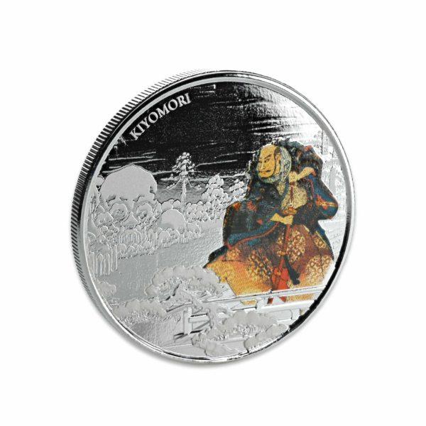 1 oz Pièce Argent Pur Fiji Fijian Samurai Fine Silver Coloured Coin .999 2018